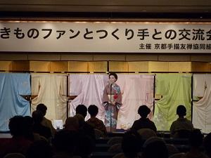 市田ひろみさん