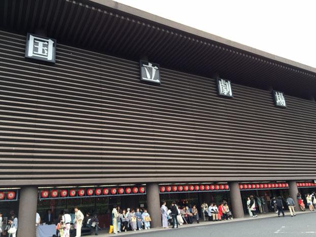 歌舞伎写真1大きさ編集済み