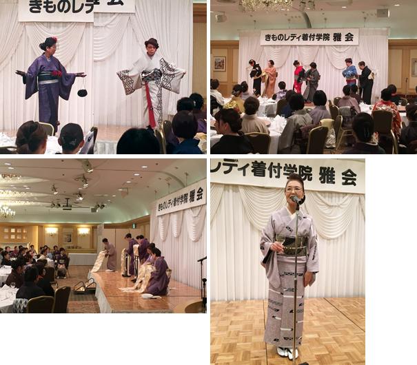 img_kawagoe21