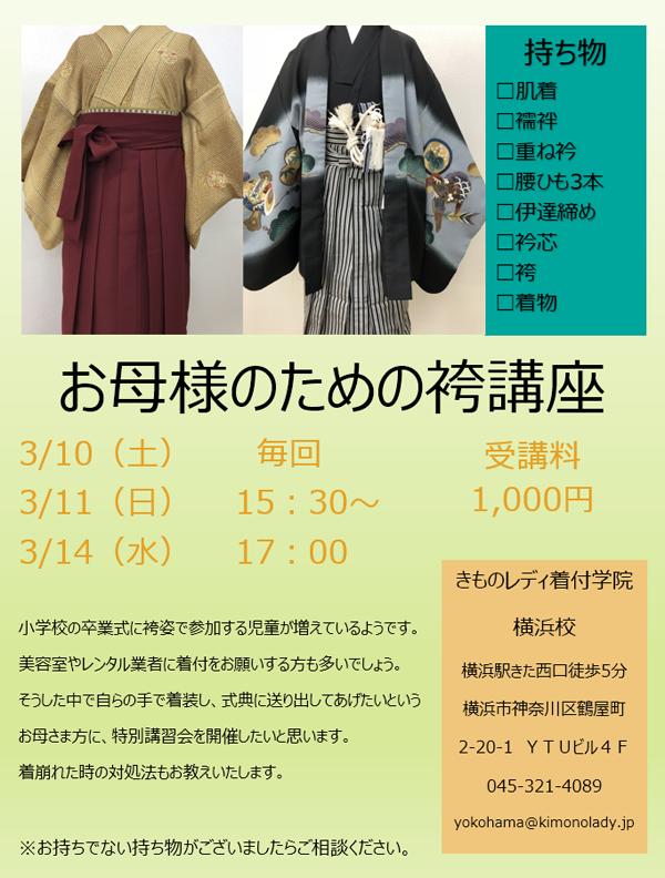 img_yokohama1