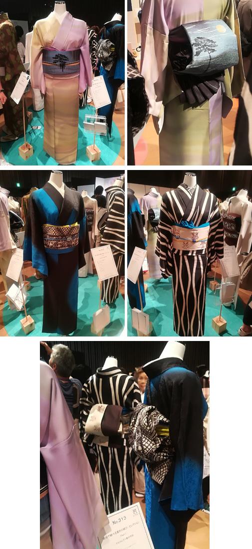kimonosho1